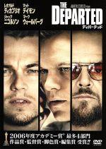 ディパーテッド(期間限定版)(通常)(DVD)