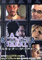 スキャナー・ダークリー 特別版(通常)(DVD)