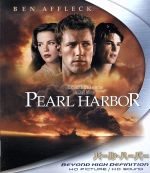 パール・ハーバー(Blu-ray Disc)(BLU-RAY DISC)(DVD)