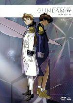 新機動戦記ガンダムW メモリアルボックス版 Part.Ⅲ(通常)(DVD)
