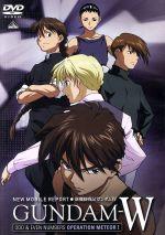 新機動戦記ガンダムW ODD&EVEN NUMBERS オペレーション・メテオI(通常)(DVD)