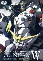 新機動戦記ガンダムW ODD&EVEN NUMBERS オペレーション・メテオⅡ(通常)(DVD)