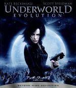 アンダーワールド2 エボリューション(Blu-ray Disc)(BLU-RAY DISC)(DVD)