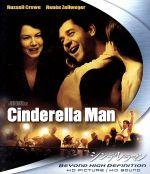 シンデレラマン(Blu-ray Disc)(BLU-RAY DISC)(DVD)