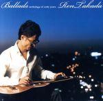 Ballads-anthology of early years-(通常)(CDA)