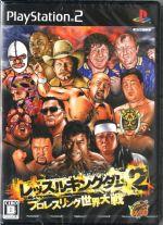 レッスルキングダム 2 プロレスリング世界大戦(ゲーム)