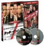 ラッキーナンバー7 DTSコレクターズ・エディション(通常)(DVD)