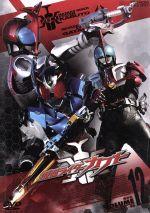 仮面ライダーカブト VOL.12(通常)(DVD)