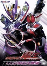 HERO CLUB 仮面ライダー電王 Vol.2 リュウタロス登場(通常)(DVD)