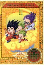 DRAGON BALL #10((キャラカード付))(通常)(DVD)