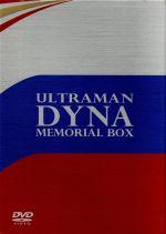 ウルトラマンダイナ メモリアルボックス(作品解説書(24P)、特製アートBOX付)(通常)(DVD)