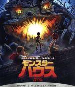 モンスター・ハウス(Blu-ray Disc)(BLU-RAY DISC)(DVD)