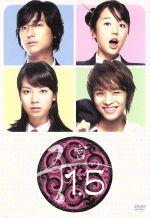 宮1.5(通常)(DVD)