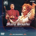 ドニゼッティ:歌劇「マリア・ストゥアルダ」(通常)(DVD)