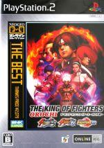 THE KING OF FIGHTERS オロチ編 NEOGEOオンラインコレクション THE BEST(ゲーム)