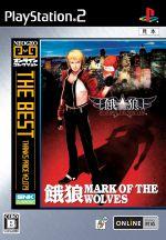 餓狼 MARK OF THE WOLVES NEOGEOオンラインコレクション THE BEST(ゲーム)