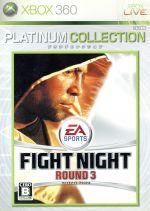 ファイトナイト ラウンド3 Xbox360 プラチナコレクション(ゲーム)