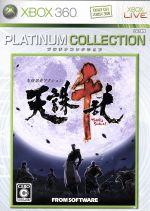 天誅 千乱 Xbox360 プラチナコレクション(ゲーム)