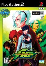 THE KING OF FIGHTERS ⅩⅠ SNK BEST COLLECTION(ゲーム)