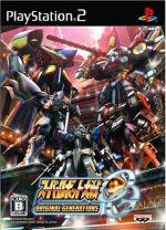 スーパーロボット大戦OG ORIGINAL GENERATIONS(ゲーム)