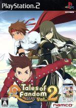 テイルズ オブ ファンダム Vol.2(ティアバージョン)(ゲーム)
