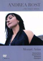 フィガロの結婚、ドン・ジョヴァンニ-モーツァルト:アリア集(通常)(DVD)