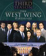 ザ・ホワイトハウス<サード>セット1 (DISC1~3)(通常)(DVD)