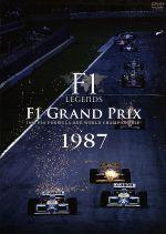 F1 LEGENDS「F1 Grand Prix 1987」(通常)(DVD)