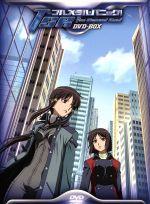 フルメタル・パニック! The Second Raid DVD-BOX(通常)(DVD)