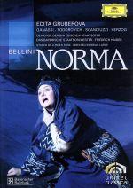 ベルリーニ:歌劇「ノルマ」(通常)(DVD)