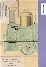 機械のある世界(ちくま文学の森11)(単行本)