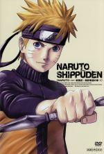 NARUTO-ナルト-疾風伝 風影奪還の章一(通常)(DVD)