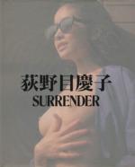 SURRENDER 荻野目慶子写真集(写真集)
