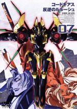 コードギアス 反逆のルルーシュ volume07(通常)(DVD)