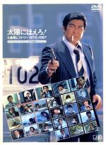 太陽にほえろ!誕生35周年記念DVD 太陽にほえろ!七曲署ヒストリー 1972-1987 オープニング・タイトル+全予告編コレクション(ブックレット(収録作品リスト)付)(通常)(DVD)