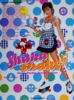 釈由美子写真集 Shaku Shake!!(写真集)