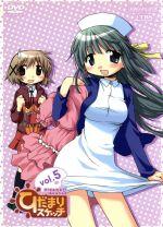 ひだまりスケッチ(5)(通常)(DVD)