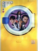 バブルへGO!!タイムマシンはドラム式 スペシャル・エディション(通常)(DVD)