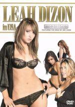 リア・ディゾン in USA(通常)(DVD)