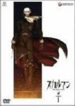 スカルマン(1)(初回限定版)((特典ディスク1枚、ブックレット、クリア・アウタースリーブ付))(通常)(DVD)