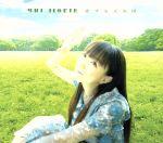 恋する天気図(初回限定盤)(DVD付)(DVD付)(通常)(CDS)