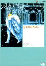 NFB傑作選 イシュ・パテル、キャロライン・リーフ、ジャック・ドゥルーアン作品集(通常)(DVD)