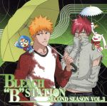 "RADIO DJCD[BLEACH""B""STATION]Second Season3(通常)(CDA)"