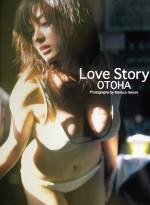 Love Story 乙葉写真集(写真集)