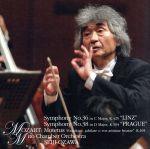 モーツァルト:交響曲第36番「リンツ」・第38番「プラハ」(Hybrid SACD)(通常)(CDA)