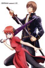 銀魂 シーズン其ノ弐 02(通常)(DVD)