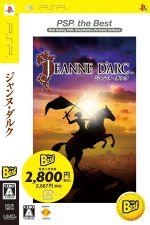 ジャンヌ・ダルク PSP the Best(ゲーム)