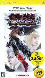 鉄拳 DARK RESURRECTION(ダーク・リザレクション) PSP the Best(ゲーム)