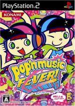 ポップンミュージック14 FEVER!(ゲーム)