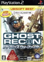 GHOST RECON(ゴーストリコン) アドバンス ウォーファイター ユービーアイソフトベスト(ゲーム)